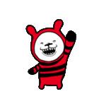 赤と黒のボーダーを着た白くま(個別スタンプ:01)