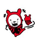 赤と黒のボーダーを着た白くま(個別スタンプ:03)