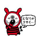 赤と黒のボーダーを着た白くま(個別スタンプ:08)
