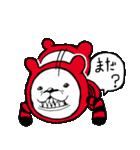 赤と黒のボーダーを着た白くま(個別スタンプ:16)