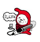 赤と黒のボーダーを着た白くま(個別スタンプ:18)