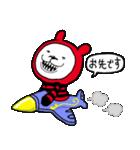 赤と黒のボーダーを着た白くま(個別スタンプ:20)