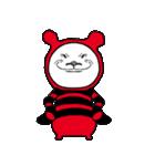 赤と黒のボーダーを着た白くま(個別スタンプ:21)