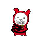 赤と黒のボーダーを着た白くま(個別スタンプ:23)