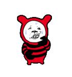 赤と黒のボーダーを着た白くま(個別スタンプ:25)