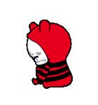 赤と黒のボーダーを着た白くま(個別スタンプ:26)