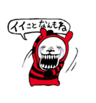 赤と黒のボーダーを着た白くま(個別スタンプ:30)