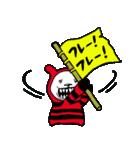 赤と黒のボーダーを着た白くま(個別スタンプ:31)