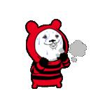 赤と黒のボーダーを着た白くま(個別スタンプ:35)