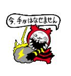 赤と黒のボーダーを着た白くま(個別スタンプ:38)