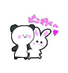 パンちゃんとウサぴん ②(個別スタンプ:01)