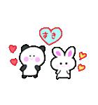 パンちゃんとウサぴん ②(個別スタンプ:02)
