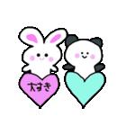 パンちゃんとウサぴん ②(個別スタンプ:03)
