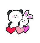 パンちゃんとウサぴん ②(個別スタンプ:04)