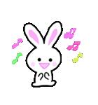 パンちゃんとウサぴん ②(個別スタンプ:07)