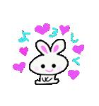 パンちゃんとウサぴん ②(個別スタンプ:08)