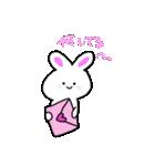 パンちゃんとウサぴん ②(個別スタンプ:09)