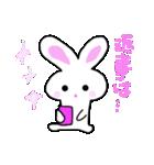 パンちゃんとウサぴん ②(個別スタンプ:10)