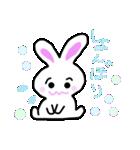 パンちゃんとウサぴん ②(個別スタンプ:11)