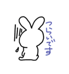 パンちゃんとウサぴん ②(個別スタンプ:12)