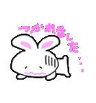 パンちゃんとウサぴん ②(個別スタンプ:13)