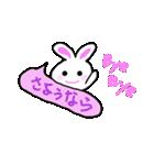パンちゃんとウサぴん ②(個別スタンプ:15)