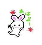 パンちゃんとウサぴん ②(個別スタンプ:17)