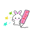 パンちゃんとウサぴん ②(個別スタンプ:19)