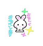 パンちゃんとウサぴん ②(個別スタンプ:20)