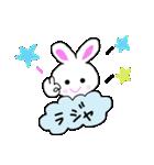 パンちゃんとウサぴん ②(個別スタンプ:21)