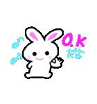 パンちゃんとウサぴん ②(個別スタンプ:23)