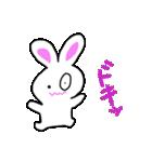 パンちゃんとウサぴん ②(個別スタンプ:25)