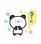 パンちゃんとウサぴん ②(個別スタンプ:27)