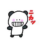 パンちゃんとウサぴん ②(個別スタンプ:28)