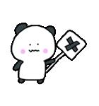 パンちゃんとウサぴん ②(個別スタンプ:30)
