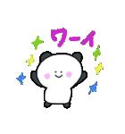 パンちゃんとウサぴん ②(個別スタンプ:31)