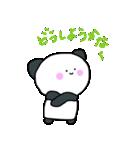 パンちゃんとウサぴん ②(個別スタンプ:34)