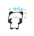 パンちゃんとウサぴん ②(個別スタンプ:35)