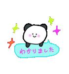 パンちゃんとウサぴん ②(個別スタンプ:36)