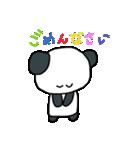 パンちゃんとウサぴん ②(個別スタンプ:37)