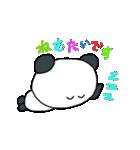 パンちゃんとウサぴん ②(個別スタンプ:38)