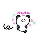 パンちゃんとウサぴん ②(個別スタンプ:39)
