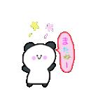 パンちゃんとウサぴん ②(個別スタンプ:40)