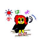 ユニークなキモモマイコ鳥の日常会話(個別スタンプ:01)