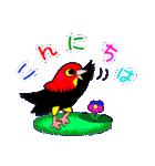ユニークなキモモマイコ鳥の日常会話(個別スタンプ:02)