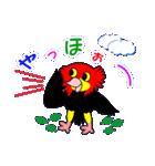ユニークなキモモマイコ鳥の日常会話(個別スタンプ:03)