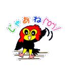 ユニークなキモモマイコ鳥の日常会話(個別スタンプ:04)