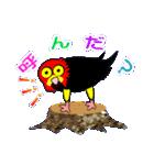 ユニークなキモモマイコ鳥の日常会話(個別スタンプ:05)