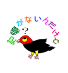 ユニークなキモモマイコ鳥の日常会話(個別スタンプ:06)