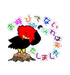 ユニークなキモモマイコ鳥の日常会話(個別スタンプ:07)